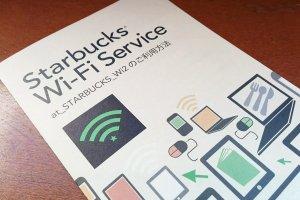 Layanan Starbucks Wi-Fi
