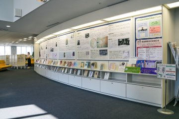 <p>Exhibit panel linked to Chiyoda is changed&nbsp;at odd intervals.</p>