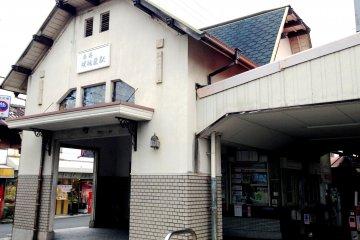 Takojizo Railway Station