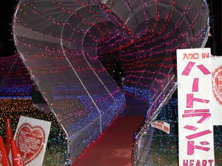 Tunnels of love are romantic if you walk through it with the right person