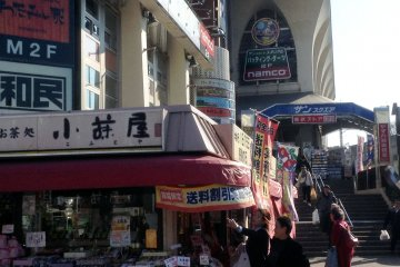 <p>In front of the station is a shopping and entertainment complex.&nbsp;</p>