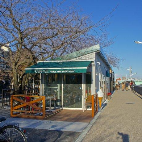 隅田公園オープンカフェ