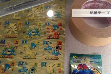 <p>Without paper products, we wouldn&#39;t have certain types of tape...and no Pokemon cards!!</p>