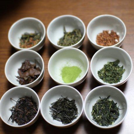 Wazuka - Japanese Tea Town
