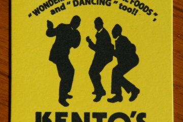 <p>Kento&#39;s Roppongi: rock &#39;n&#39; roll and oldies with a touch of Motown thrown in too</p>