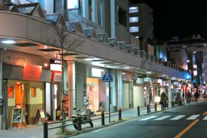 A view of the front entrance to Garlic House in Yokosuka city streets