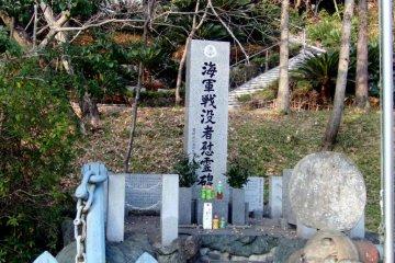 Memorial to Navy dead