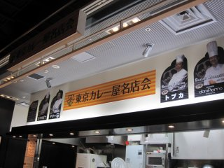 Pictures of the chefs from the famous curry shops are displayed.