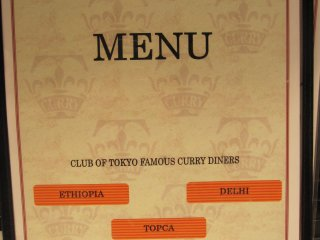 The menu displays the five stores participating in the club.