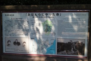 Explanatory board in front of the cave Saigo holed up