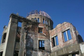 히로시마 평화 기념관: 원자 폭탄 돔