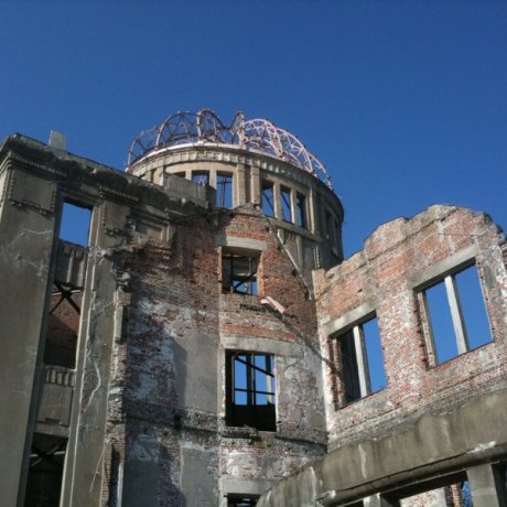 Hiroshima Peace Memorial: A-Bomb Dome