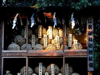 Straw rice bags offered to God