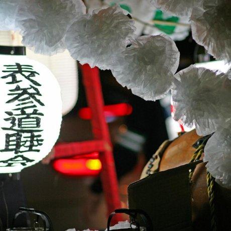 Celebrating Oeshiki Festival - 2012 Report