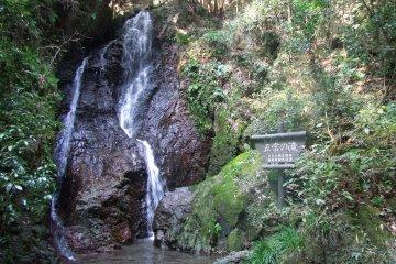 <p>Gojo Falls</p>