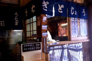 This eatery was originally founded in 1910 in nearby Nishio City in Aichi Prefecture