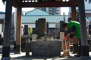 Purification font or chozuya