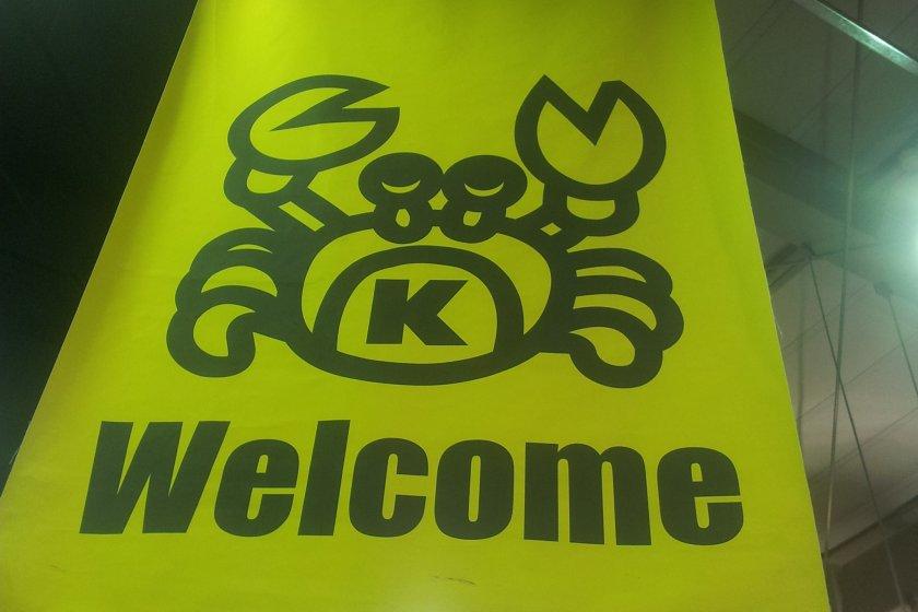 Welcome to Xraeb