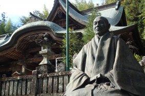 วัด Kiyotakiji