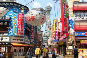 ชินเซไก และหอคอยซึเทนกะกุุ สัญลักษณ์แห่งเมืองใหม่โอซาก้า