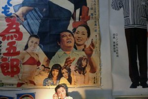 Some of the many movie posters that line the walls of the museum.