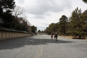 Pass through the Seiwaiin Gate and you'll be able to see the Imperial Palace in front of you