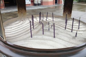 Incense holder in front of the main shrine.