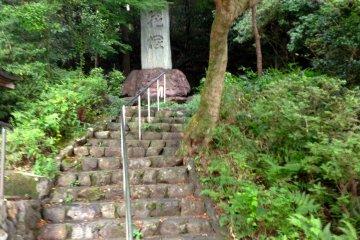<p>One of the many memorials around the Ryozen Kannon</p>