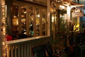 Bar Southerly