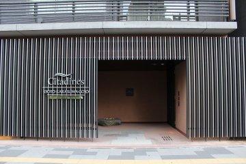 京都・ホテル 「シタディーン京都烏丸五条」