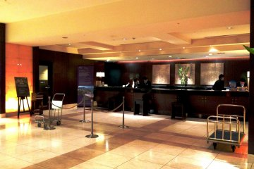 <p>Peaceful and graceful reception&nbsp;at the Sheraton Miyako Hotel</p>