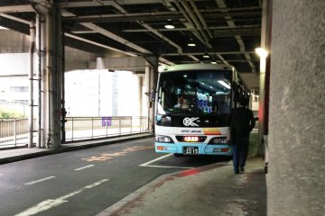 <p>Itami Airport Bus leaves from one floor above the Kansai Airport Bus</p>
