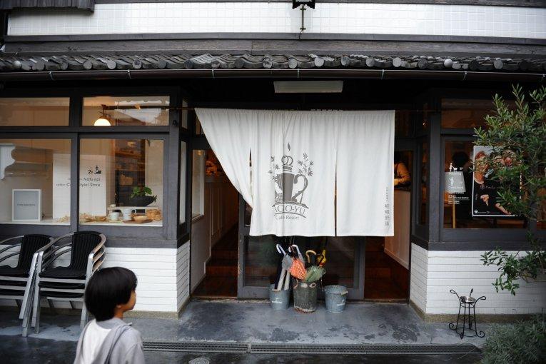 Sagano-yu, Arashiyama, Kyoto