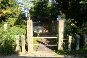 Akishinodera Temple
