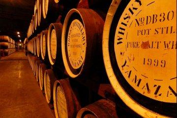 Suntory Yamazaki Whiskey Distillery