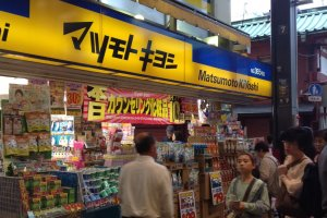 Matsumoto kiyoshi บนถนน Shin-Nakamise ร้านขายเครื่องสำอาง ที่นักท่องเที่ยวชาวไทยไม่ควรพลาด
