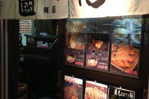 ร้านคูนิ มิซึ (KUNI MITSU)