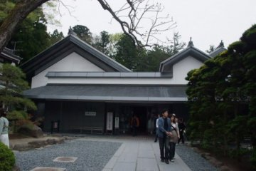 <p>อาคาร Hobutsukan</p>