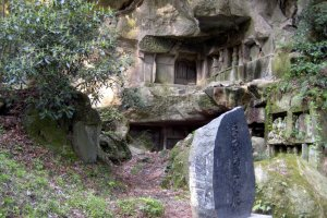 One of the many cave shrines.