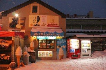 <p>ร้านไอศครีมที่มีรสชาติให้เลือกหลากหลาย</p>