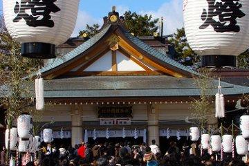 <p>New Year&#39;s Day at Gokoku Jinja</p>