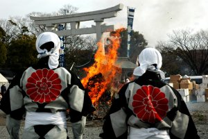 Tondo Matsuri on Lunar New Year at Gokoku Jinja