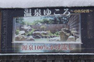 100% Natural Onsen