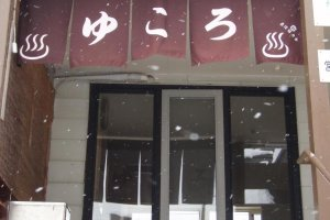 Entrance sign reading ´´Yukoro´´