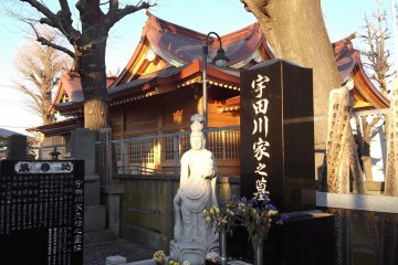 <p>Every temple or shrine has statues in the grounds</p>