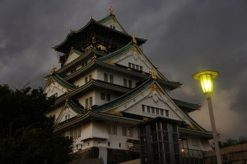 Mystic Night Views of Osaka Castle