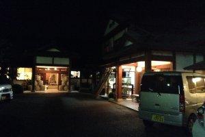 ร้าน Uosaku ย่าน Hadano