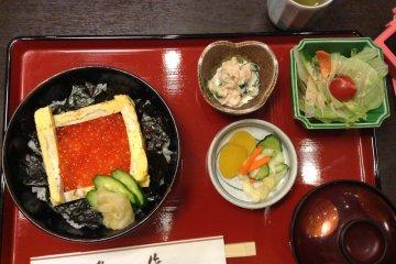 Ikura ที่ร้าน Uosaku