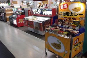 Cakes, curry and other Kobe-themed souvenirs for sale