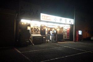 ร้าน Koabayashiya สาขา Hadano